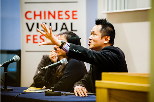Chinese Visual Festival 2016