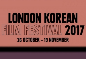 London Korean Film Festival 2017 - Trailer